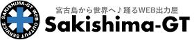 Sakishima-GT★